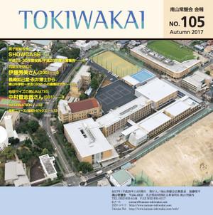 Tokiwa105