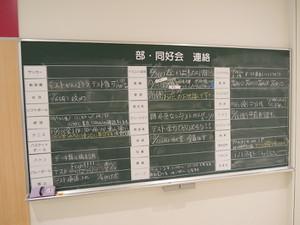 Dscn3488