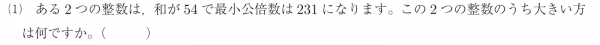 4866e73c99c74bd1a0d6bea59b3a6ac8